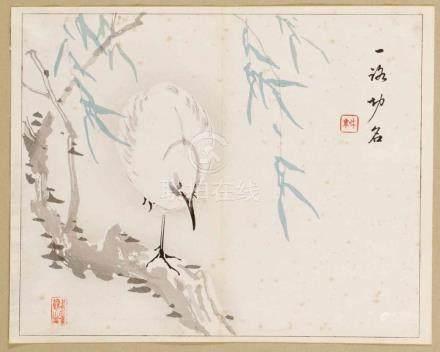 """Japanischer Künstler des 20. Jahrhunderts- """"Wasservogel"""" - Tusche/Papier. 25 x 31,5 cm."""