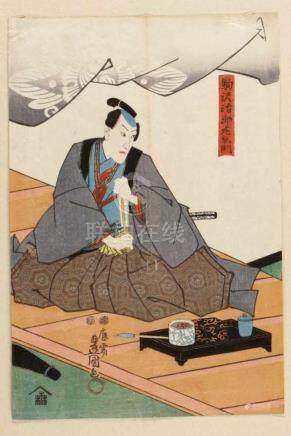 """Utagawa Kunisada1786 Honjo - 1865 Edo - """"Samurai"""" - Farbholzschnitt. 36 x 24,5 cm. Im Druck Sign."""