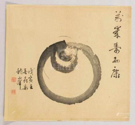 KalligrafieJapan, 20. Jahrhundert. - Kreis - Tusche/Papier. 31 x 33,5 cm. Künstlerstempel. Unter
