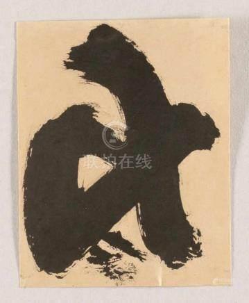 KalligrafieJapan, 20. Jahrhundert. Tusche/Papier. 20,5 x 16 cm. Unter Passepartout.