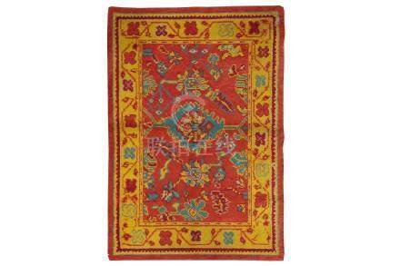 AN ARTS & CRAFTS DESIGN RUG, IRLEAND approx: 5ft.10in.