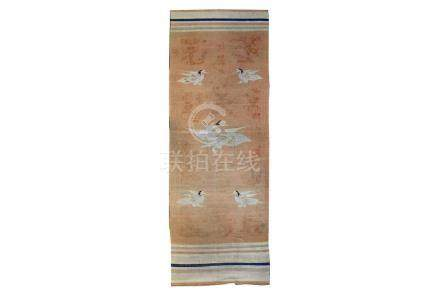 AN UNUSUAL ANTIQUE MONGOLIAN KILIM approx: 11ft.2in. x