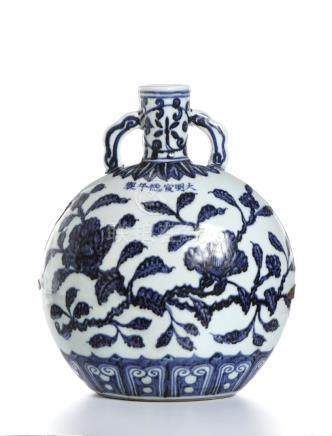 Blue and White 'Peony' Moonflask