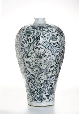 Large  Blue and White Meiping Vase