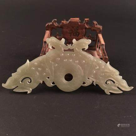 Chinese Archaic Jade Pendnat