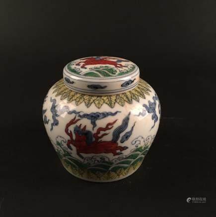 Chinese Doucai 'Tian' Jar,