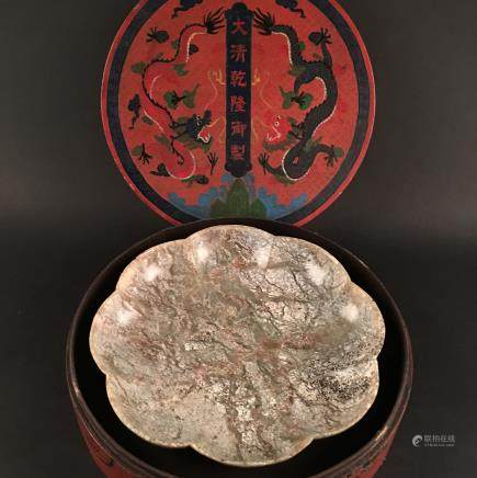 Chinese Archaic Jade Plate, comes with a Box, Qianlong Mark