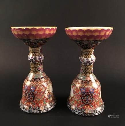 A Pair of Chinese Famille Rose Candle Holder