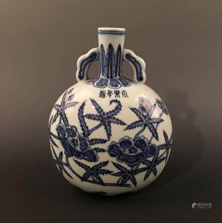 Chinese Blue-White Moon Flask Vase, Yongle Mark