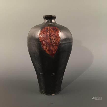 Chinese Jizhou Ware Porcelain Vase