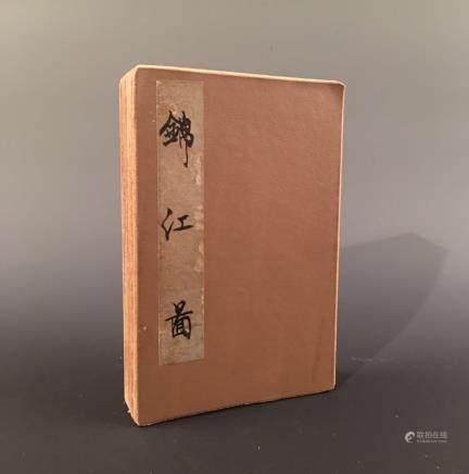 Chinese Painting 'Jin Jiang Tu' Album