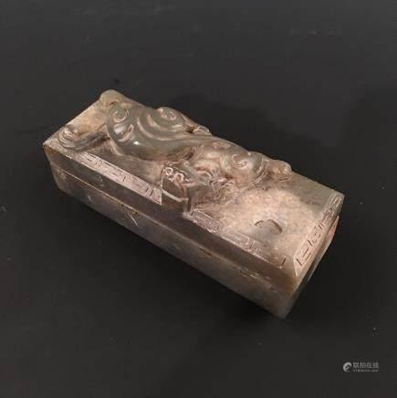 Chinese Archaic Jade Carved 'Rui Shou' Box