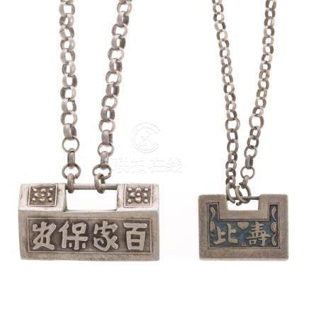 Two Chinese Qing Dynasty Silver Lock Necklaces