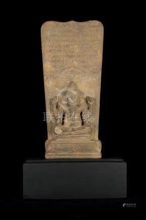 12th-13th Century Angkor Ganesha Stele