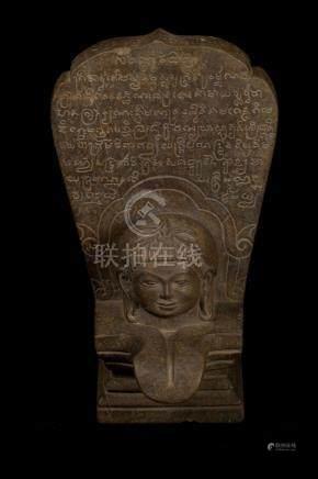 18th Century Khmer Sandstone Shiva Linga / Lingnum / Lingam