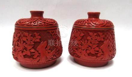 Pair of 20th Century Chinese Cinnabar Jar
