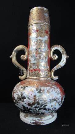 Red & Gold Japanese Enameled Porcelain Vase
