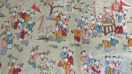 Qing Dynasty Table tapestry