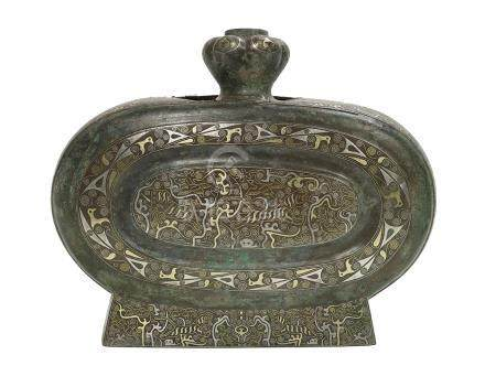 Chinese Bronze Ritual Wine Flask (Bianhu)