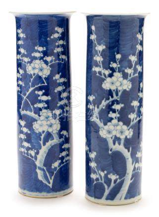 Pair of Chinese 19th Century sleeve vases.