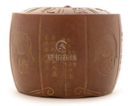 Chinese jar and cover.