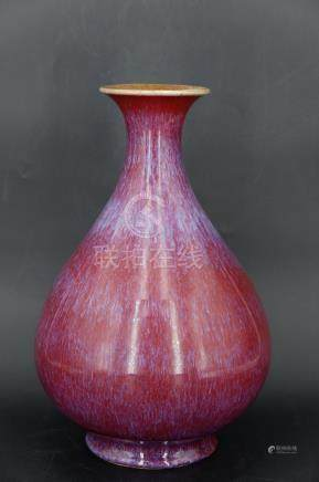 A CHINESE FLAMBE GLAZED PEAR SHAPED VASE, QIANLONG MARK