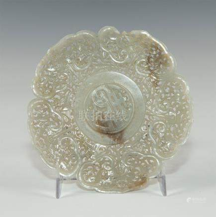 CHINESE CARVED RETICULATED WHITE JADE OPEN WORK DISH