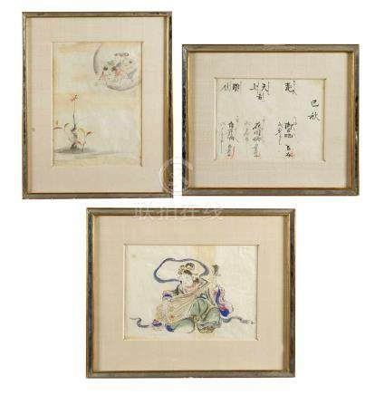9 chinese watercollours of different subjects on paper framed under glass