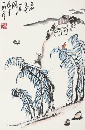 五柳先生山居图