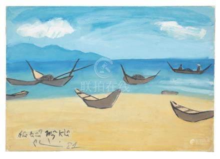 Bui Xuan Phai (Vietnamese, 1920-1988) My Khe Beach, Danang, 1981