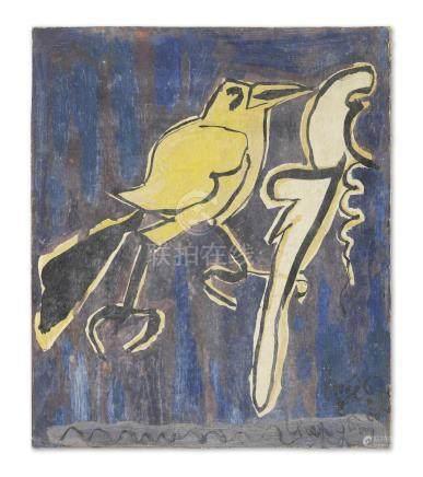 Nguyen Tu Nghiem (Vietnamese, 1922-2016) Bird, 1967