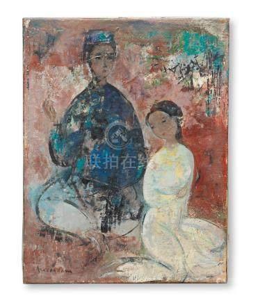 Vu Cao Dam (Vietnamese-French, 1908-2000) Le Rendez-Vous
