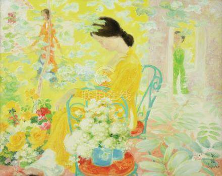 Le Pho (Vietnamese-French, 1907-2001) In the Garden