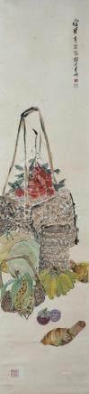 Chen Chong Swee (Singaporean, 1910-1985) Fruits, 1951