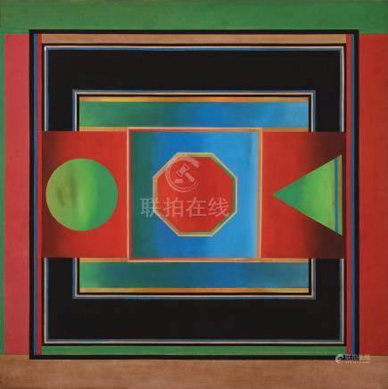 Anthony Poon (Singaporean, 1945-2006) Untitled, c. 1970s