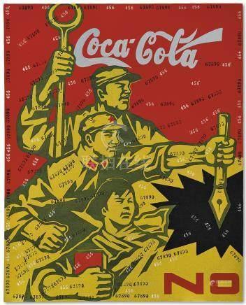 王廣義 大批判系列:可口可樂
