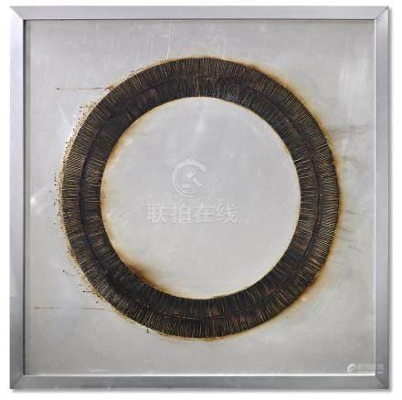 貝爾納·奧伯廷 火焰圓相