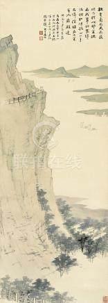 張大千 登太平山 設色紙本 鏡框 一九三四年作