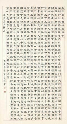 溫永琛 隸書朱子治家格言 水墨紙本 立軸 一九四九年作