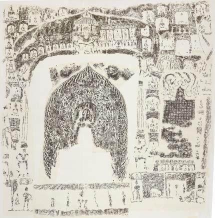 1970至1980年代   龍門石窟《楊大眼造像記》全窟拓本