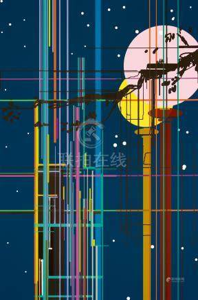 Liu Wei LIGHT OF THE NIGHT