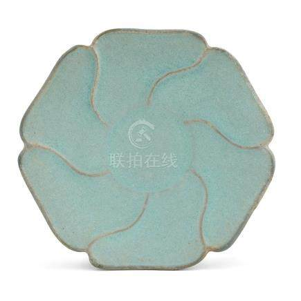 CHINESE FLORI-FORM RU WARE PLATE