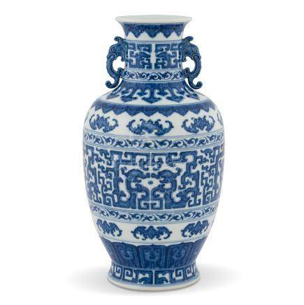 QIANLONG BLUE & WHITE ARCHAIC DRAGON AMPHORA VASE