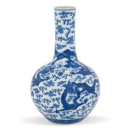 GUANGXU BLUE & WHITE DRAGON REWARD VASE