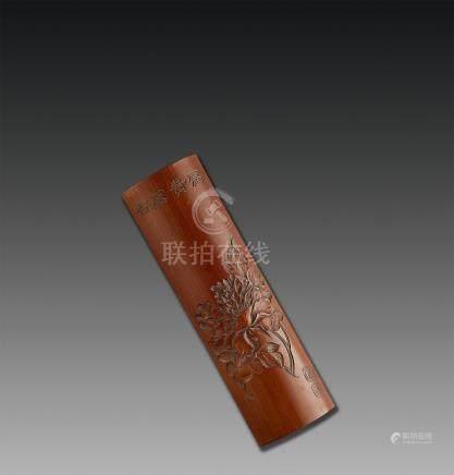 竹雕富贵国香臂搁