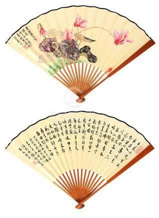 伍彝生  花卉(背韓穗軒 - 章草)