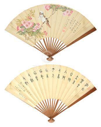 王耀忠 花鳥(背伊洪元 - 篆書)
