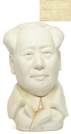 白釉毛澤東 - '中國景德鎮' 款