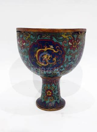 Chinese cloisonne Qianlong enamel and parcel-gilt goblet or stem bowl, of cup-shape, having four