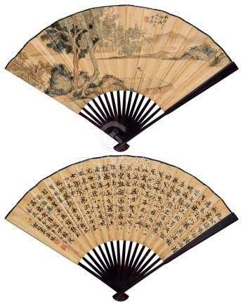 溥伒 松下高士 行书 成扇 水墨洒银纸本、设色纸本